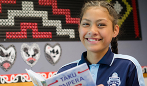Tāku Paipera (My Bible), the first children's Bible in Māori was launched in 2016.