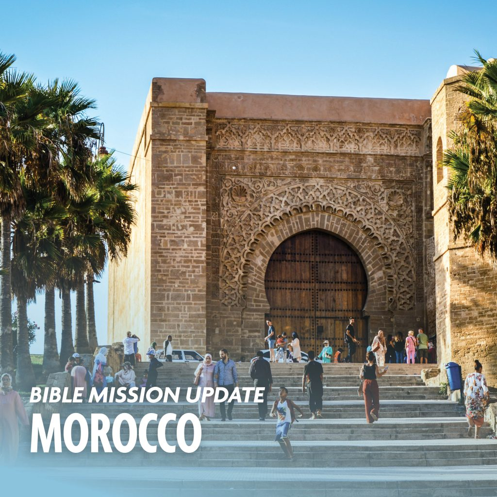 Bible mission update Morocco