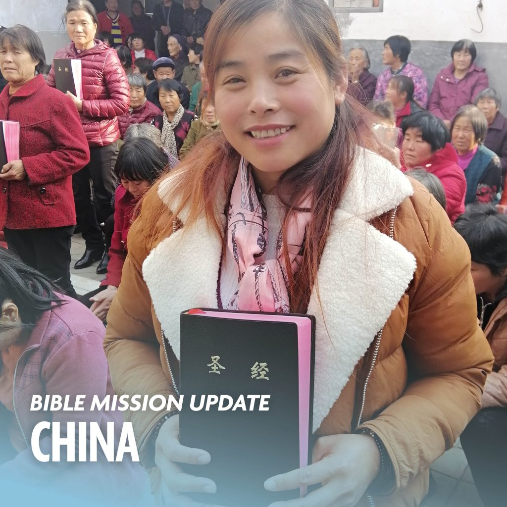 Bible mission update China