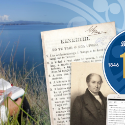175 anniversary blog header