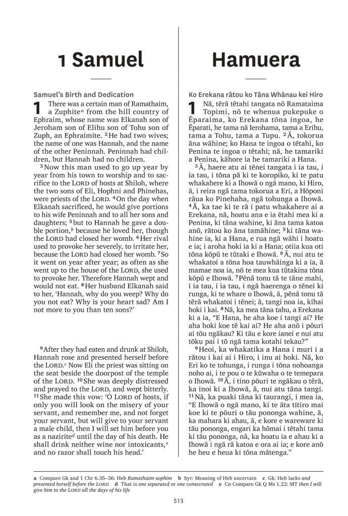 A sample of the Māori and English diglot Bible.