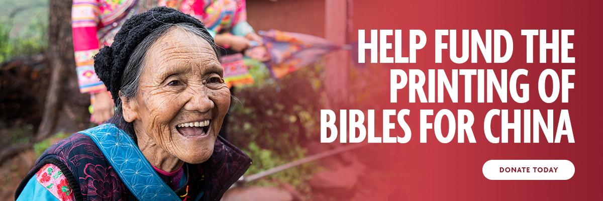 China Bible mission 2021