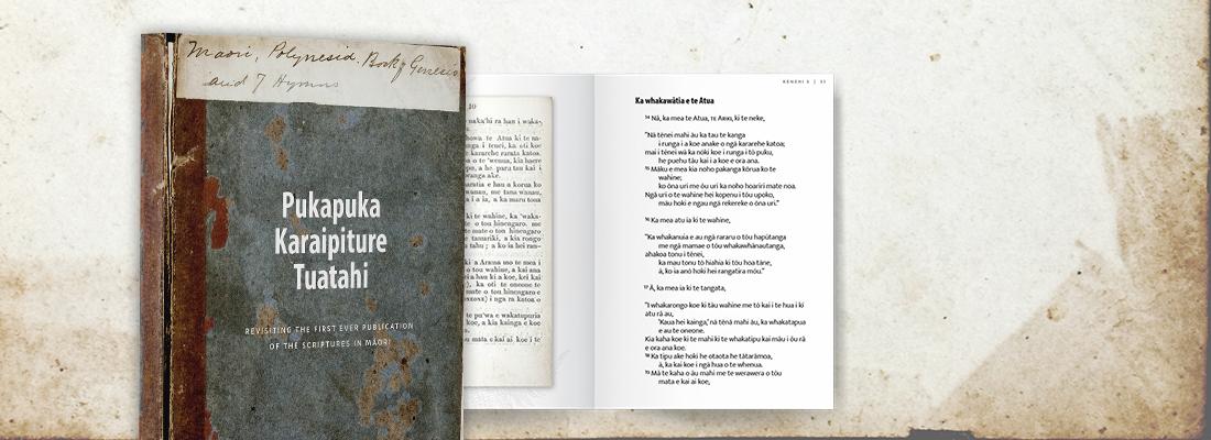 1827 Maori Scriptures